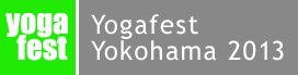 ヨガフェスタ 横浜|Yogafest Yokohama 2013