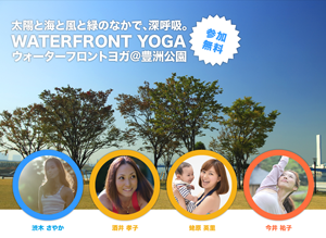 waterfrontyoga