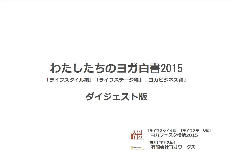 2015-09-28 13-52-03