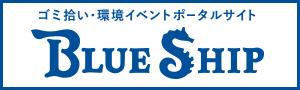 BLUE SHIP