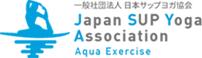 日本サップヨガ協会