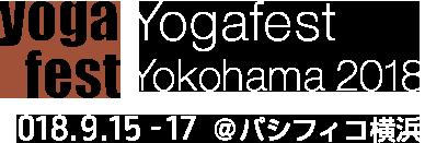 ヨガフェスタ横浜2018 | Yogafest Yokohama 2018