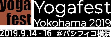 ヨガフェスタ横浜2019 | Yogafest Yokohama 2019