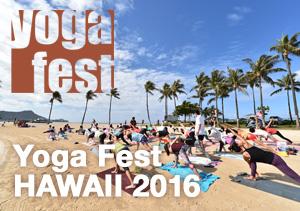 ヨガフェスタ Hawaii 2016