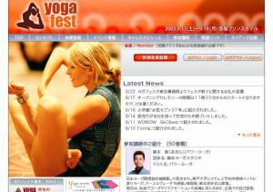 fest_yokohama_2005