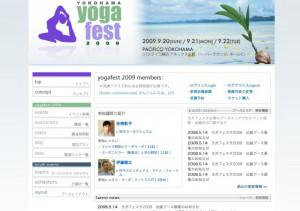 fest_yokohama_2009