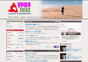 fest_yokohama_2010