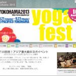 fest_yokohama_2013