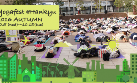hankyu2016f