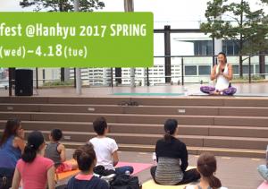 hankyu2017s