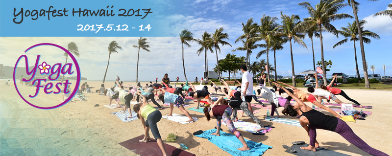Yogafest Hawaii 2017 開催日決定!