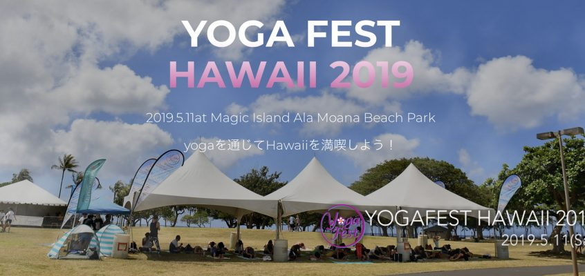 Yogafest Hawaii 2019