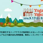 top_yf2016