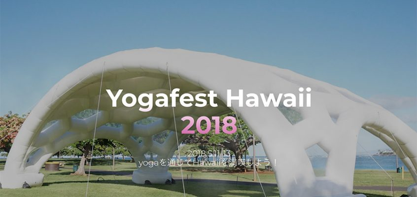 Yogafest Hawaii 2018