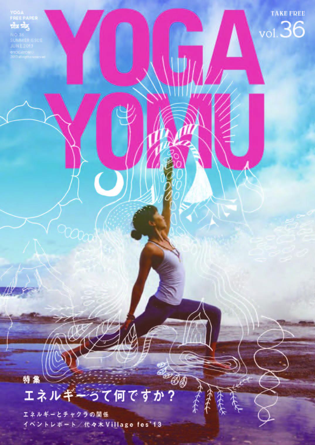 [23S5] YOGAYOMU presents 「秘密のヨガ県民ショー」