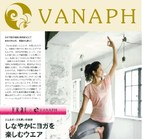 [49A1] VANAPH  (ヴァナフ)