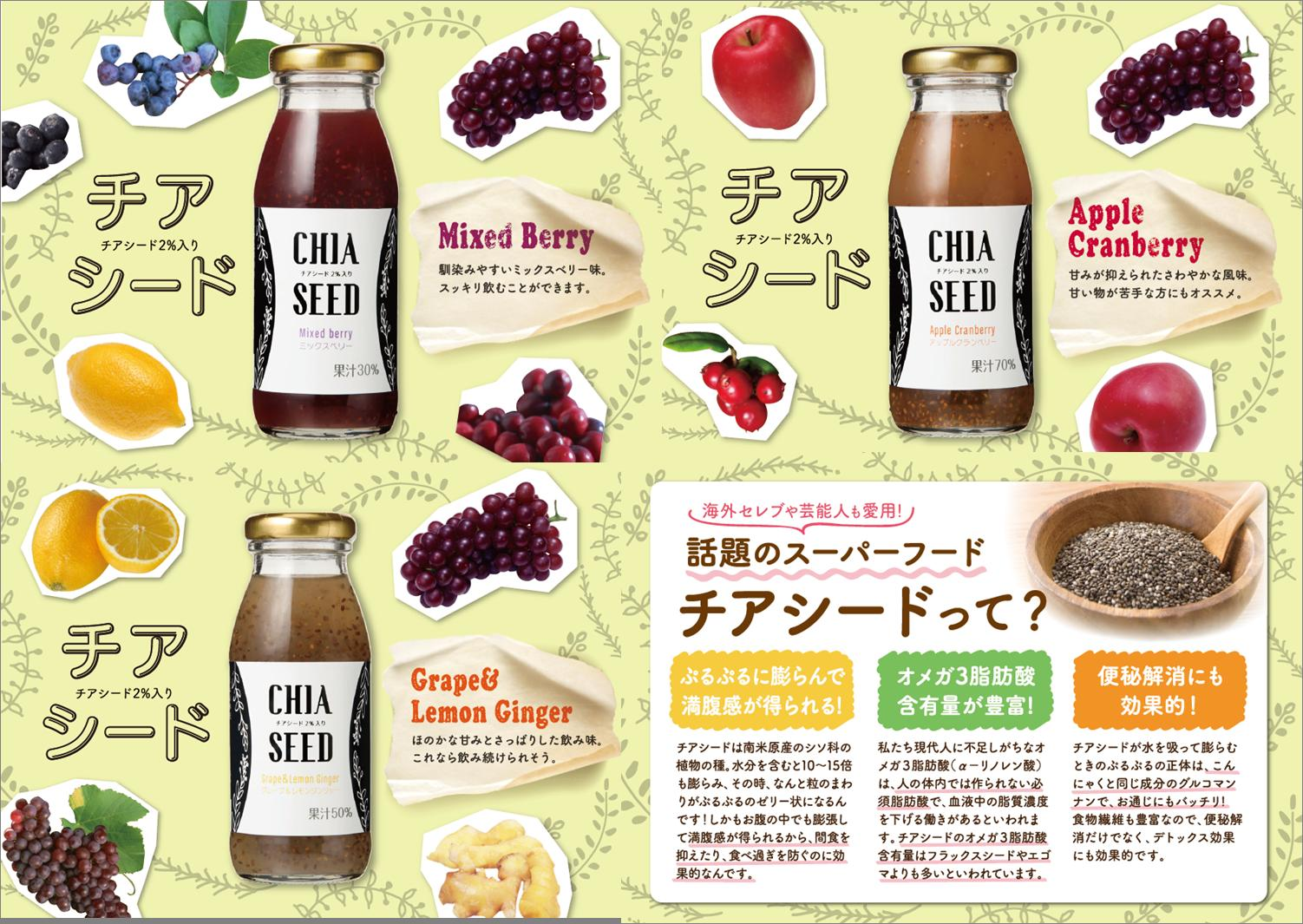 [65A1] 三井食品株式会社