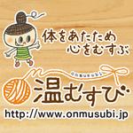 [07A5] 温むすび (株)山忠
