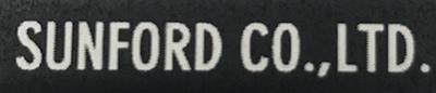 サンフォード株式会社