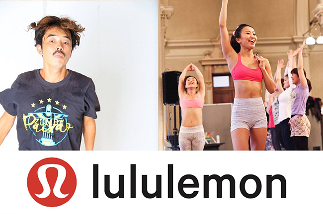 [08R1] lululemon - Discover with music –