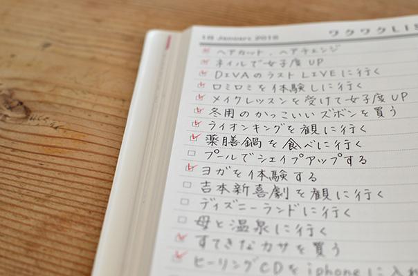 [17T1] ヨガ思考で全てが叶う! 最強の引寄せ×ヨガ手帳術CITTA式手帳セミナー