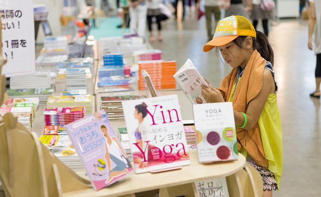 ヨガフェスタ横浜 ヨギーニのための書店