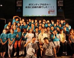 ヨガフェスタ横浜2015閉幕