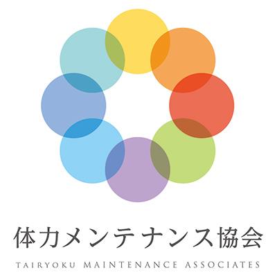 鈴木尚子、小野崎あゆみ