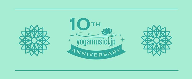 [05A1] yogamusic.jp